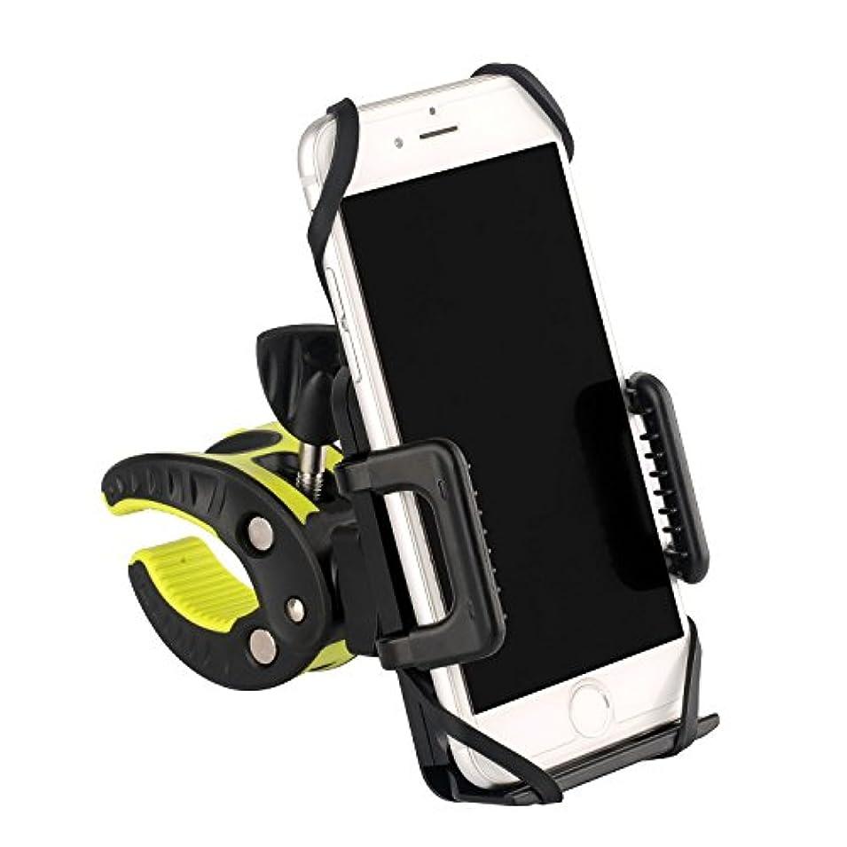 推測呼吸くしゃくしゃMUSON (ムソン) 自転車ホルダー バイクホルダー バイクスタンド スマホ?携帯固定用マウントキット GPSナビ用 iPhone Android多機種対応 360度回転 脱落防止 BH1