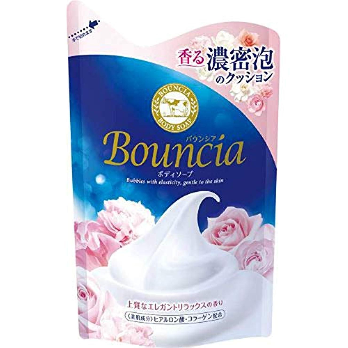 クリーナー説明トンネル【5袋セット】 バウンシア ボディソープ エレガントリラックスの香り 詰替え 430mL × 5袋