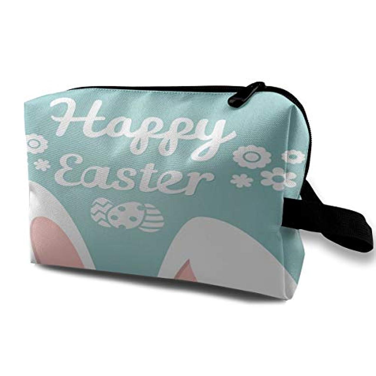 インターネットアッパー叫ぶHappy Easter Rabbit Ears 収納ポーチ 化粧ポーチ 大容量 軽量 耐久性 ハンドル付持ち運び便利。入れ 自宅・出張・旅行・アウトドア撮影などに対応。メンズ レディース トラベルグッズ