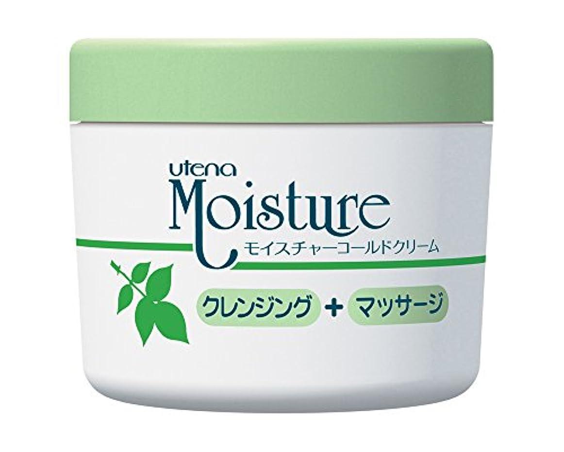 広告主め言葉活性化するウテナ モイスチャーコールドクリーム (洗い流し?ふきとり両用タイプ) 250g