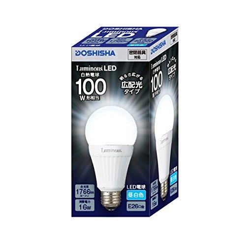ルミナス LED電球 E26口金 100W相当 広配光タイプ 昼白色 密閉器具対応 LDAS100N-G