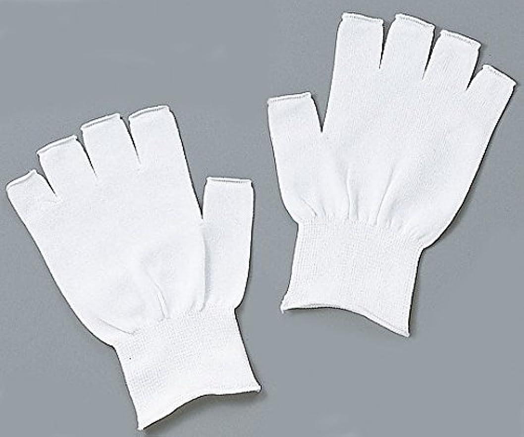 帆果てしない台風アズピュア(アズワン)1-4293-01アズピュアインナー手袋指先無しフリー10双20枚