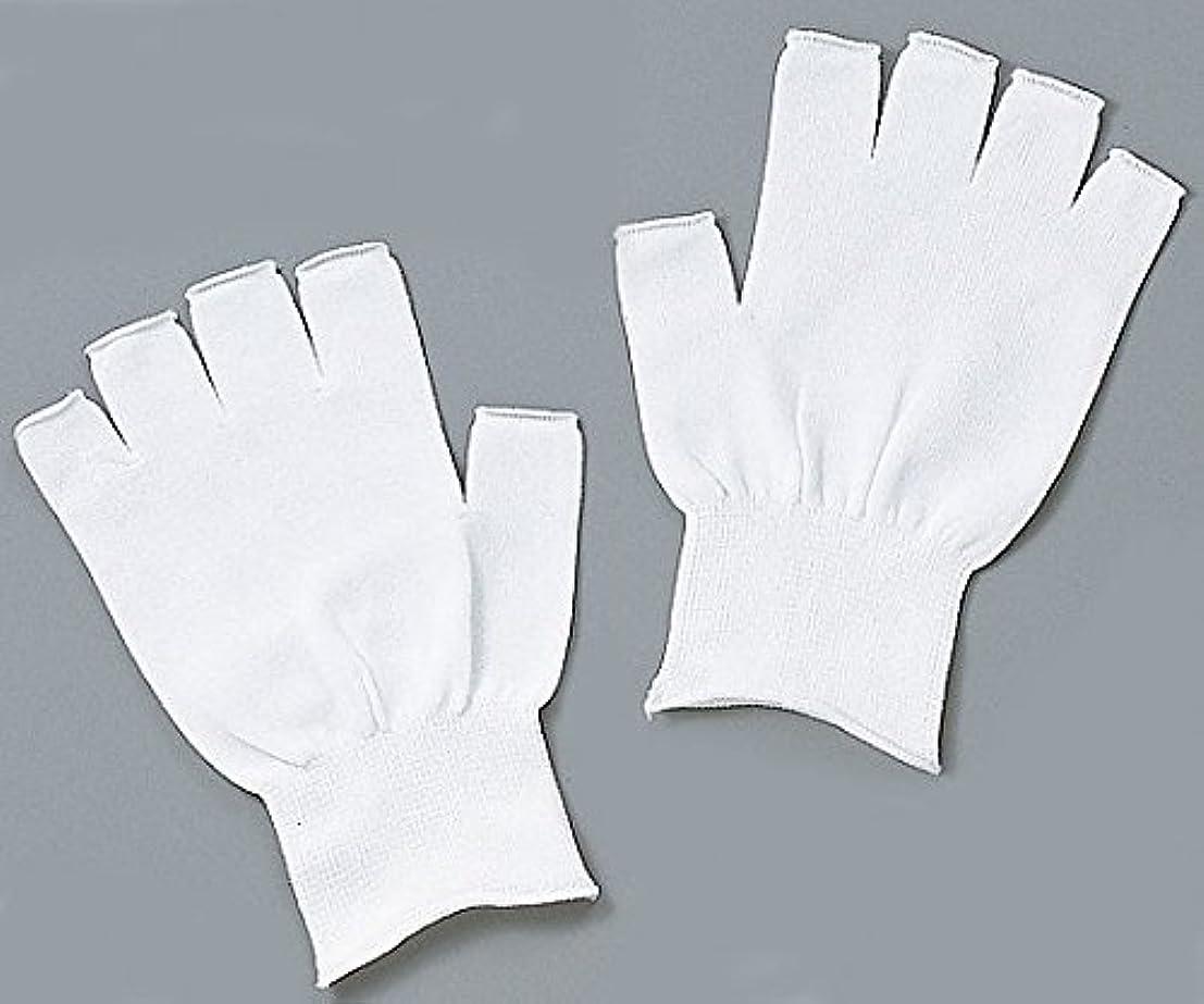 溢れんばかりの限りなく干渉アズピュア(アズワン)1-4293-01アズピュアインナー手袋指先無しフリー10双20枚