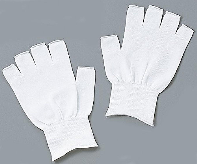 日没毎回止まるアズピュア(アズワン)1-4293-01アズピュアインナー手袋指先無しフリー10双20枚