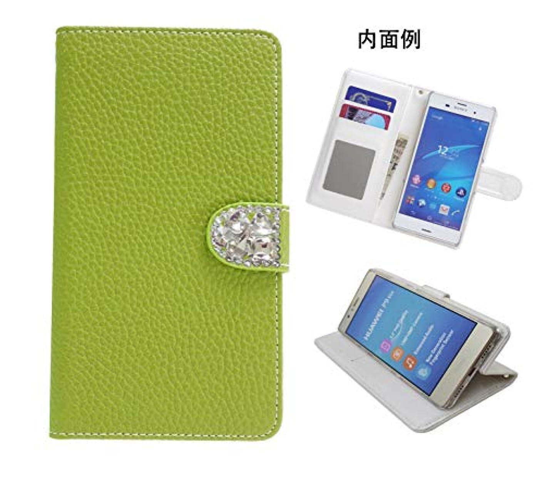 熱心会計奨励「kaupili」ASUS ZenFone 4 Max ZC520KLケース 鏡/ミラー付き カード収納 スタンド機能 手帳型 お財布機能付き 化粧鏡付き