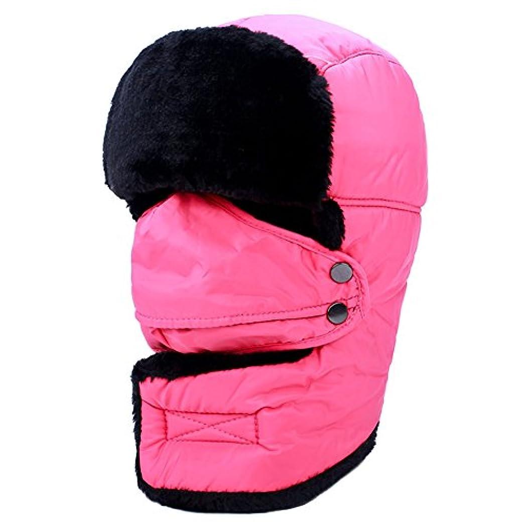 コーヒー卵ラグLiebeye 帽子 冬 ユニセックス 屋外 ライディング 防風 厚い 暖かい 綿の帽子 通気性 マスク