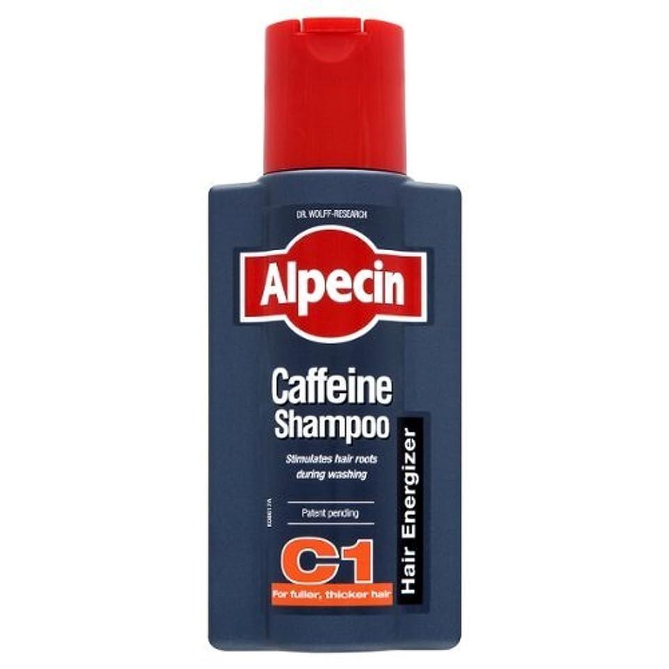 乱暴な独立して辞任するAlpecin Caffeine Hair Energizer Shampoo 250ml - Pack of 3 by ALPECIN [並行輸入品]