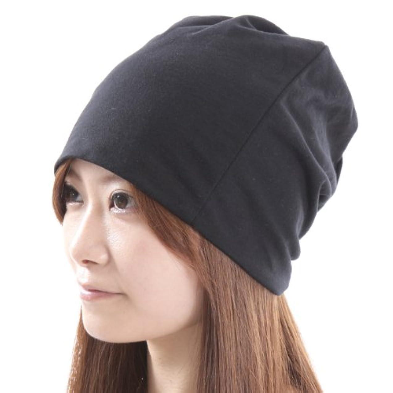 期待して食べるオーナー電波シールドニット帽子<<MS308 -2重Lサイズ