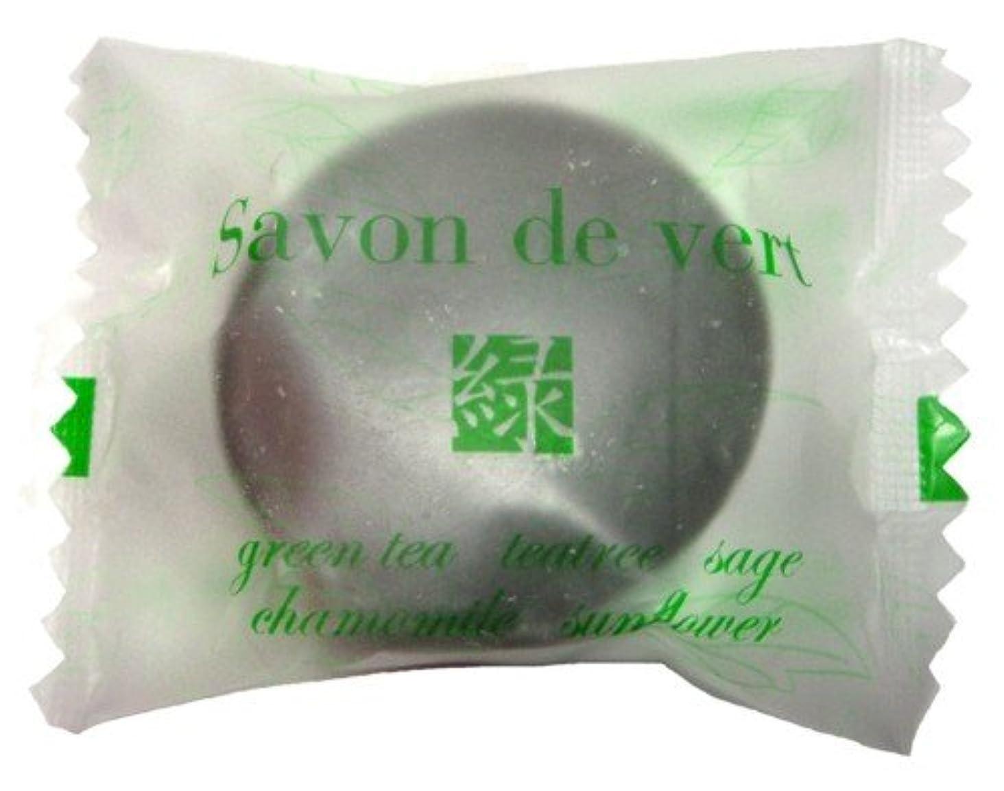 サヴォンドゥヴェール緑 20g