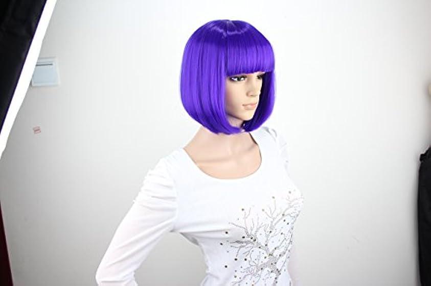 直立感嘆労働コスプレアニメウィッグ、カラーボブヘア、ぱっつんバング、ダンスパーティーでウィッグ、ヘアカバー (つや消しの紫)