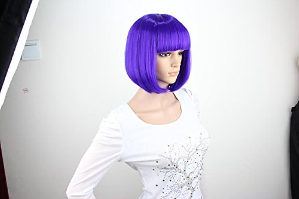 第二リテラシー緊張するコスプレアニメウィッグ、カラーボブヘア、ぱっつんバング、ダンスパーティーでウィッグ、ヘアカバー (つや消しの紫)