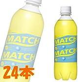 大塚食品 MATCH マッチ 500ml 1ケース 24本