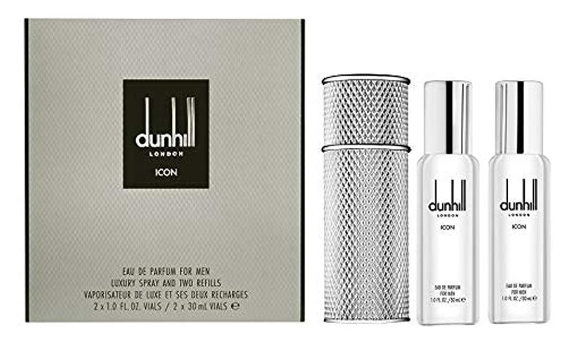 脆いエネルギー独立してDunhill(ダンヒル) ダンヒル アイコン EDP ラグジュアリーセット(30ml×2+専用ケース) アロマティック・ウッディー +専用ケース
