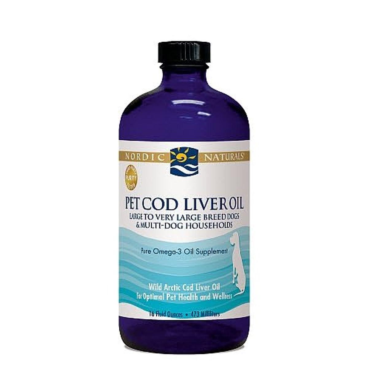不良品施設話すNordic Naturals ペット CLO サプリメント コド リバー オイル 液体 16オンス