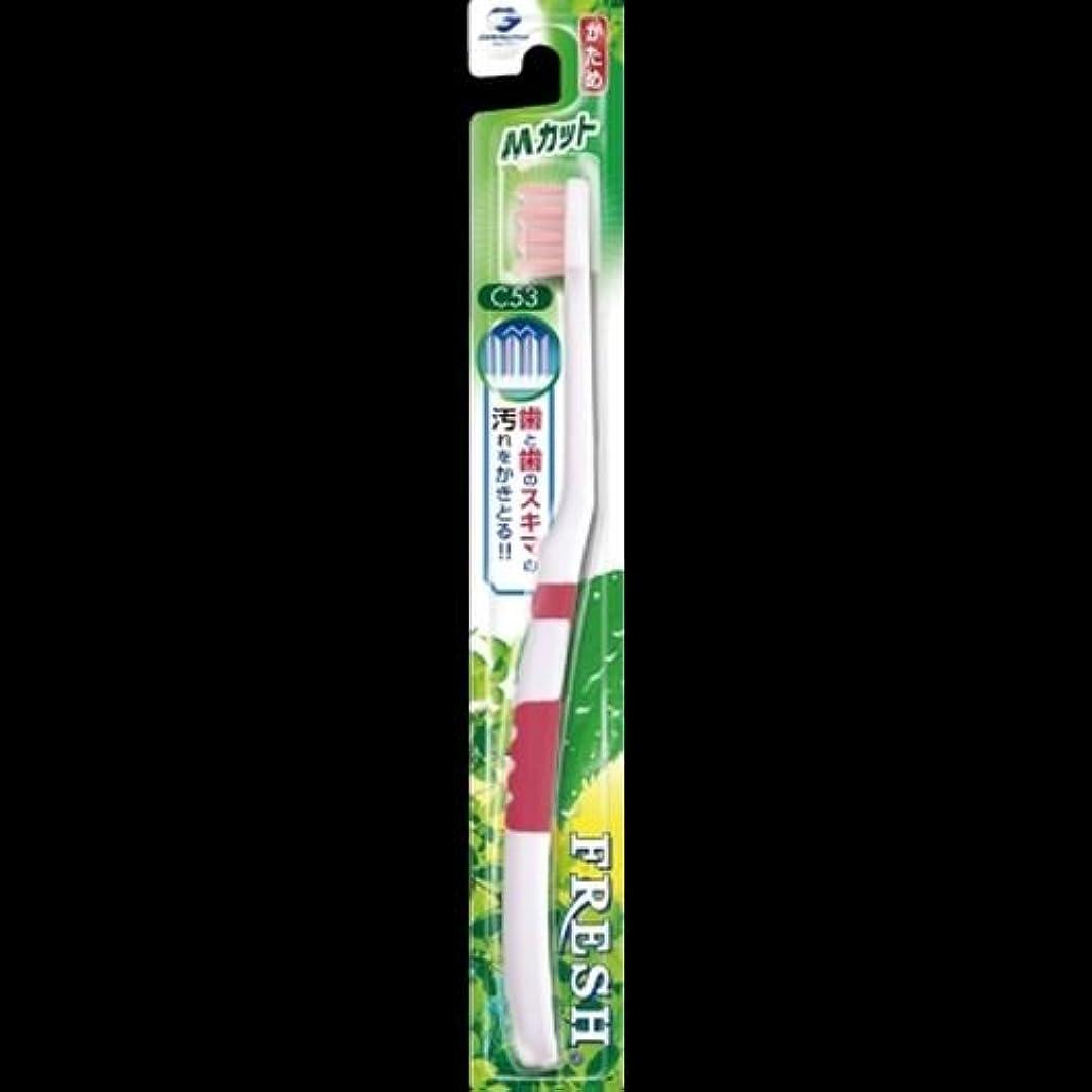 慢性的グレード滑るフレッシュ ハブラシ3 Mカット かため アソート(ホワイト&ブルー?ホワイト&グリーン?ホワイト&ピンク?ホワイト&イエローのうち1色。色はおまかせ) ×2セット