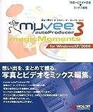 muvee autoProducer 3 magicMoments