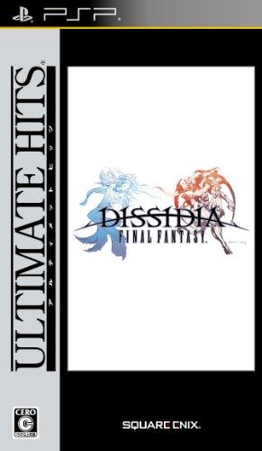 アルティメットヒッツ ディシディアファイナルファンタジー - PSP