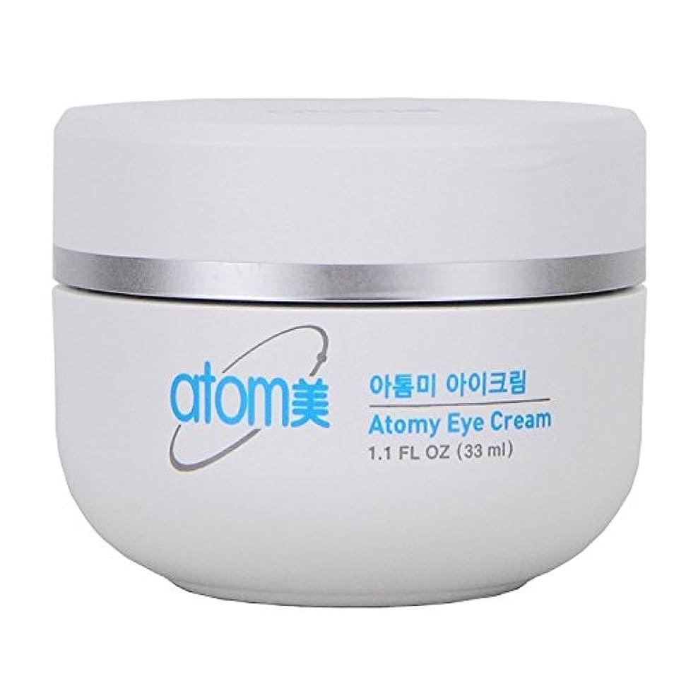 名前を作るナビゲーション再生Atomy(アトミ) Eye Cream[並行輸入品]