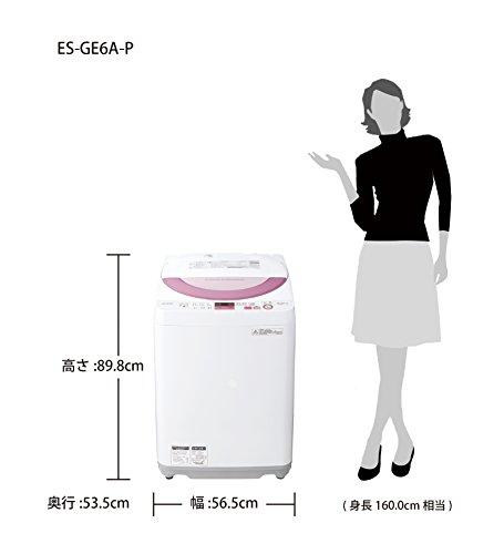 シャープ全自動洗濯機 穴なし槽 6kg ピンク系 ESGE6A-P