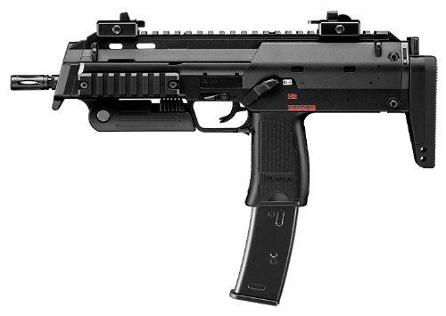 東京マルイ MP7A1 18歳以上ガスブローバックマシンガン