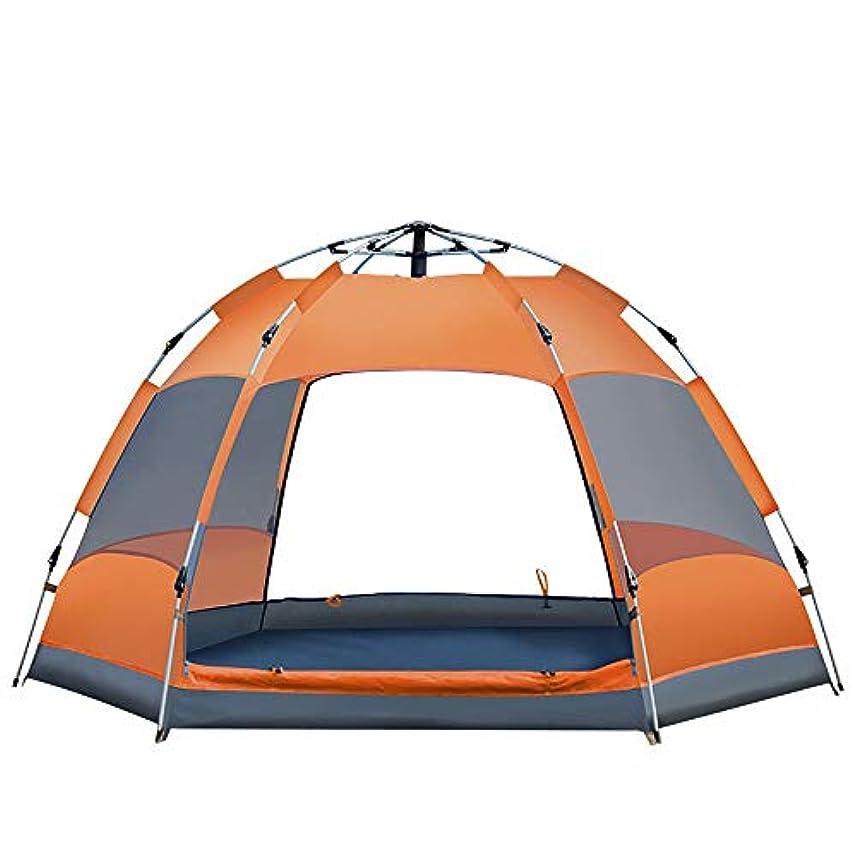 宣伝検体軍艦グラウンドシートで縫われると本質的な防水テントキャンプテント技術祭 (Color : Orange)