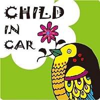 CHILD IN CAR(チャイルドインカー) マグネット typeB イエローグリーン バードA