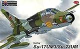 KPモデル 1/72 ロシア空軍 Su-17UM3/Su-22UM プラモデル KPM0208