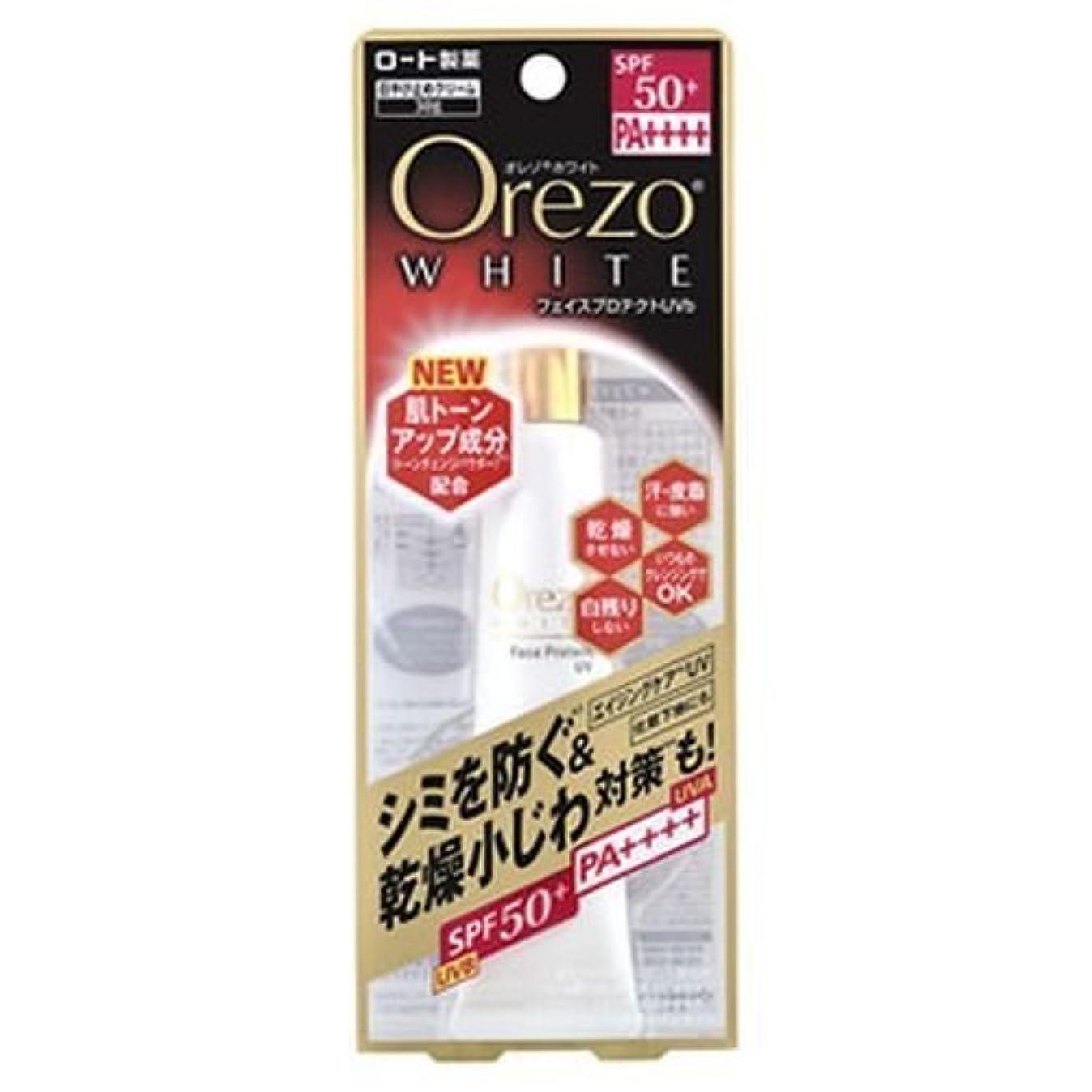 防腐剤存在する電信ロート製薬 オレゾホワイトフェイスプロテクトUV 30g