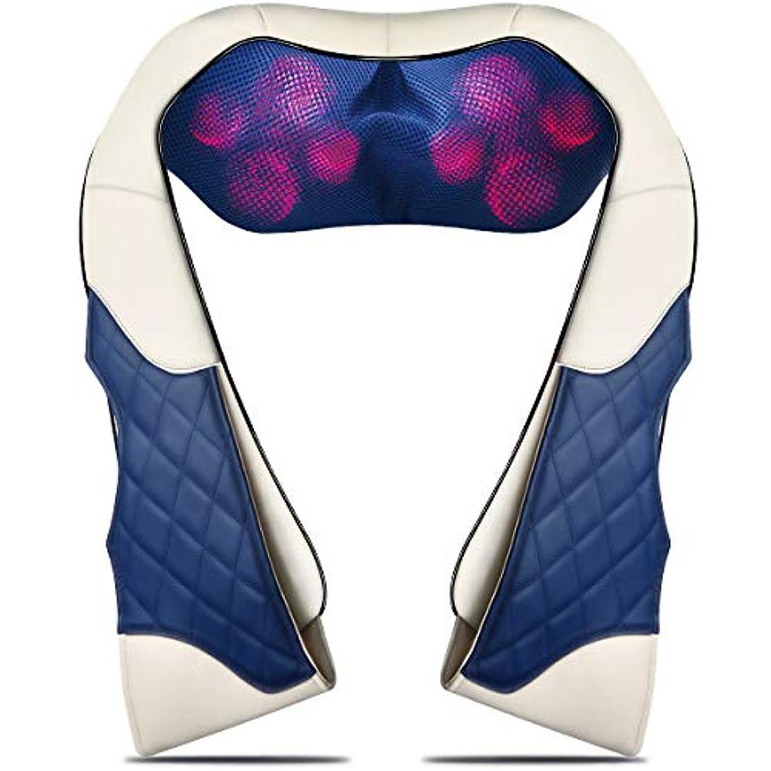 監査識字ホステスBack Massager with Heat - Shiatsu Neck and Back Massager - Electric Back Massage Pillow with Deep Tissue Kneading...