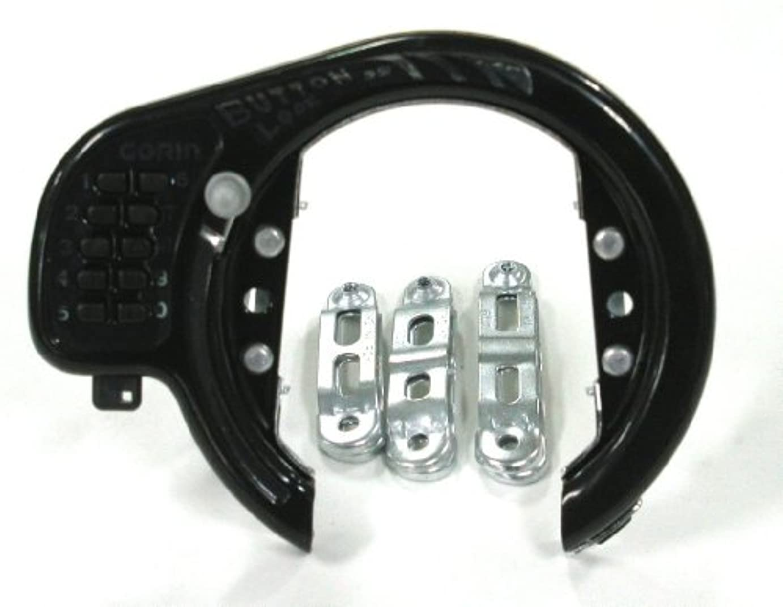 保証金利点一致するGORIN(ゴリン) ボタン式大型リング錠 GR-520 ブラック 02451