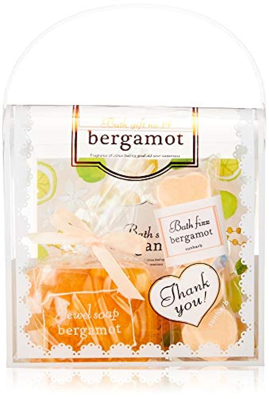 保護する固めるメールを書くサンハーブ バスギフトNo.14 ベルガモット (バッグ型のバスセット 懐かしく甘酸っぱい香り)