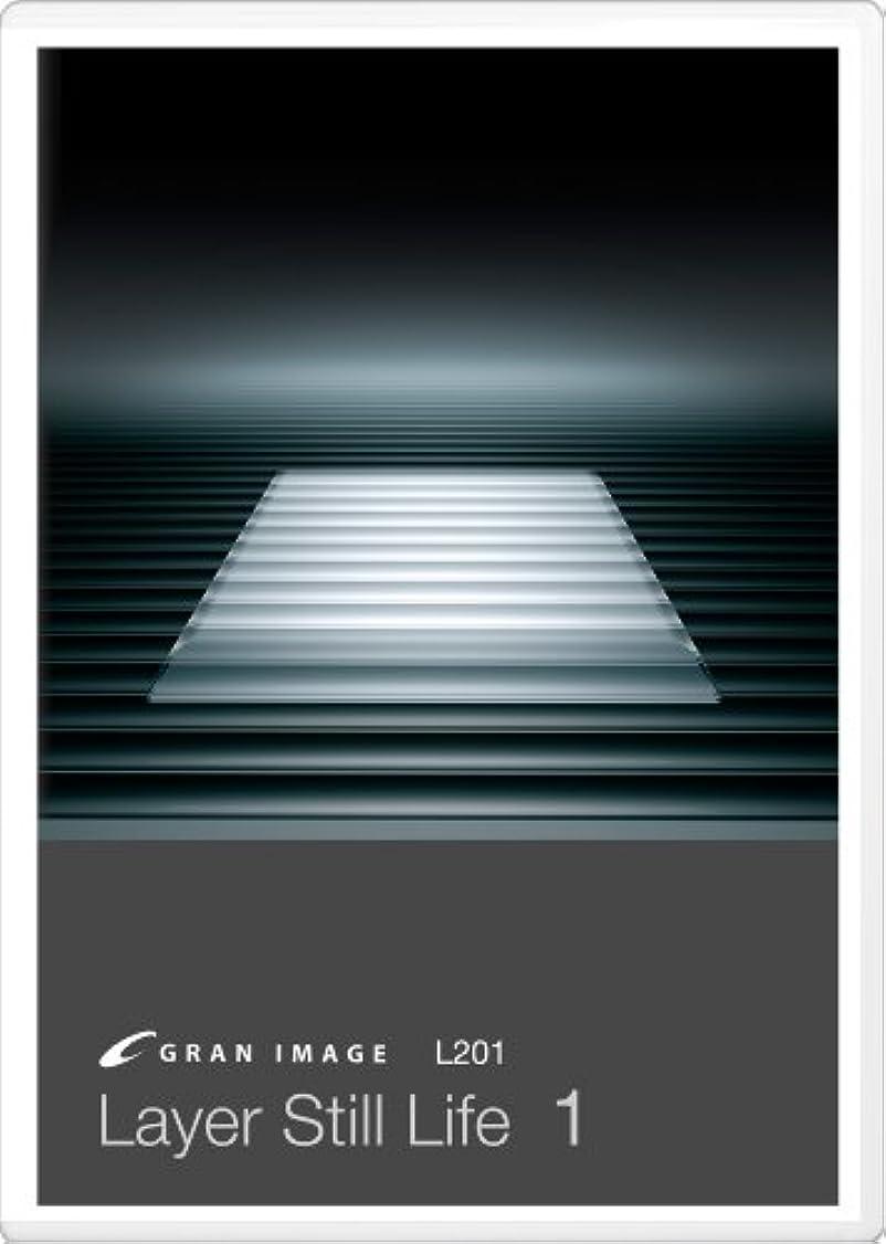 ダブルパノラマくるみグランイメージ L201 レイヤースティルライフ 1(ロイヤリティフリーレイヤー素材集)