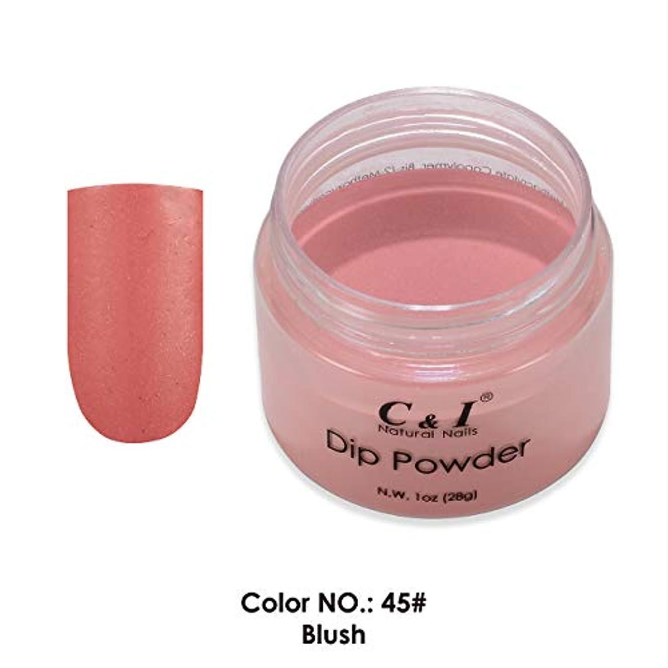 債務者ロシア注文C&I Dip Powder ネイルディップパウダー、ネイルカラーパウダー、カラーNo.45