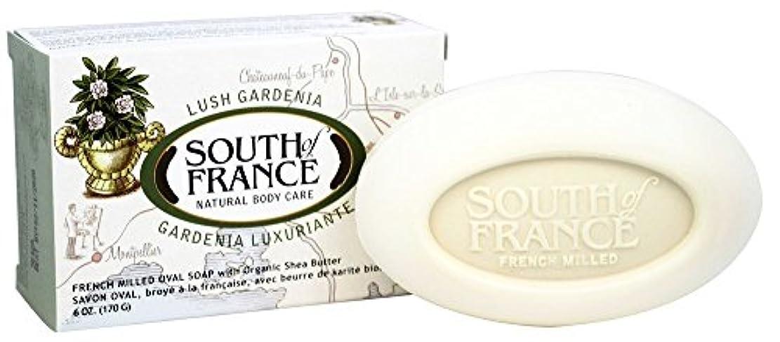 二層雄弁家名詞South of France - フランスの製粉された野菜棒石鹸の酒のGardenia - 6ポンド