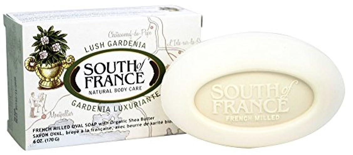 援助する政治的リマSouth of France - フランスの製粉された野菜棒石鹸の酒のGardenia - 6ポンド