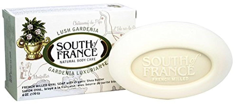 にもかかわらず本当のことを言うとチャペルSouth of France - フランスの製粉された野菜棒石鹸の酒のGardenia - 6ポンド
