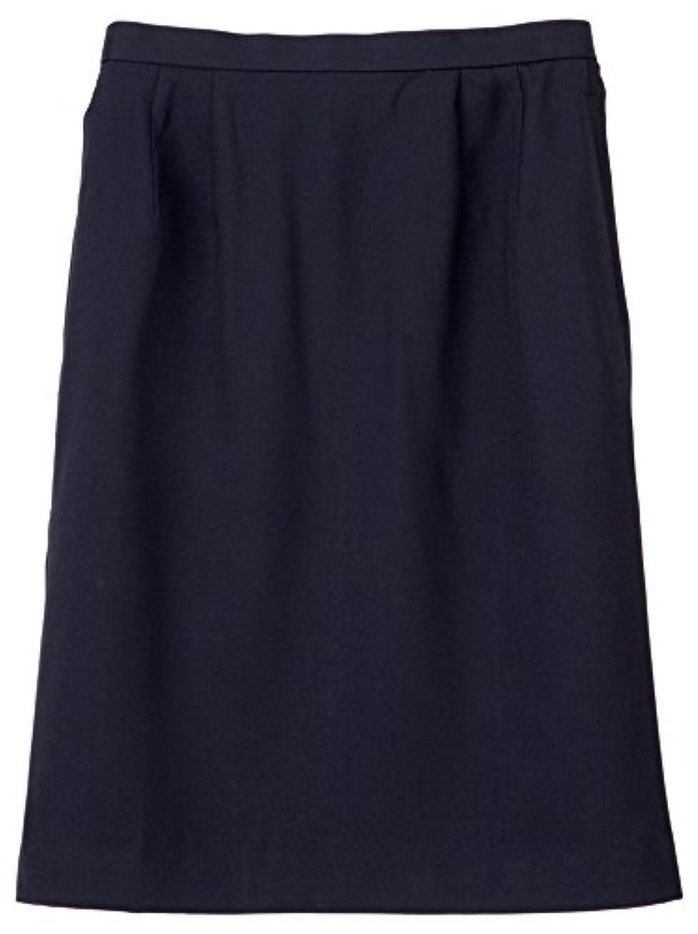 切るフライカイト教えナガイレーベン NAGAILEBEN スカート OA-6013(L) ネイビー