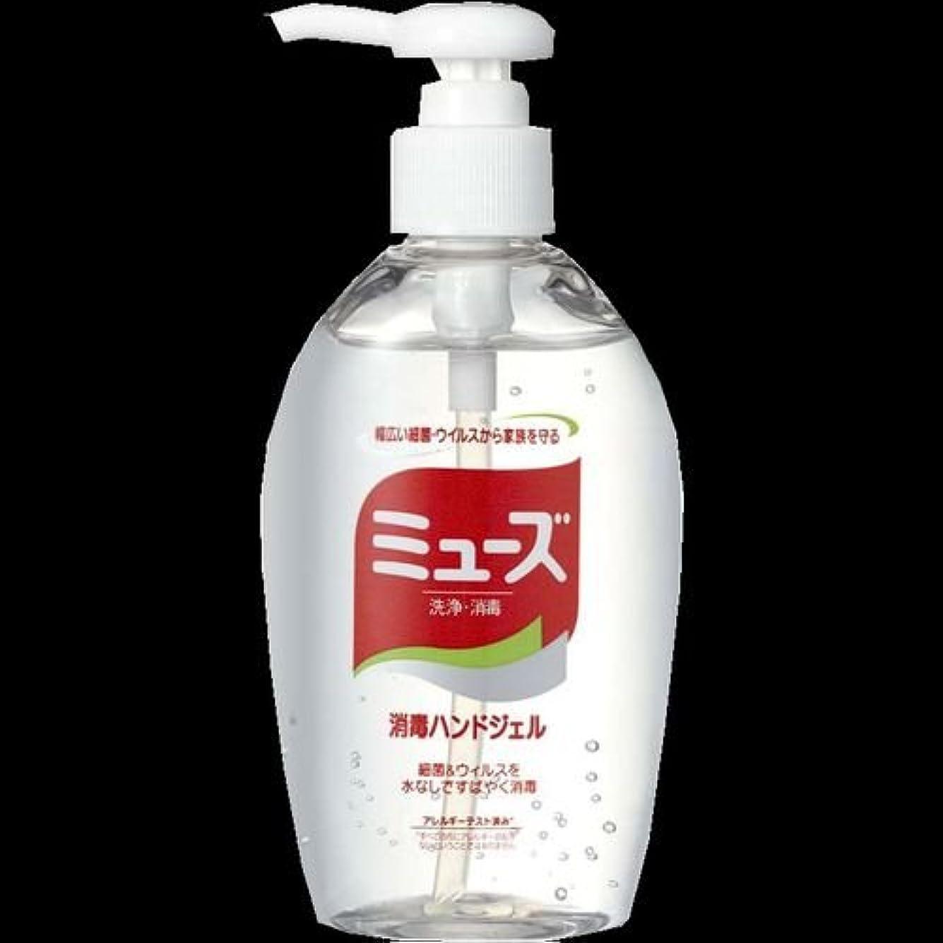 廃止する村災難【まとめ買い】ミューズ 消毒ハンドジェル 200mL ×2セット