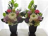 プリザーブドフラワー仏花 一対 彼岸 ご供養花 御供 四十九日 一周忌 三回忌 現代仏壇 黒花器付き