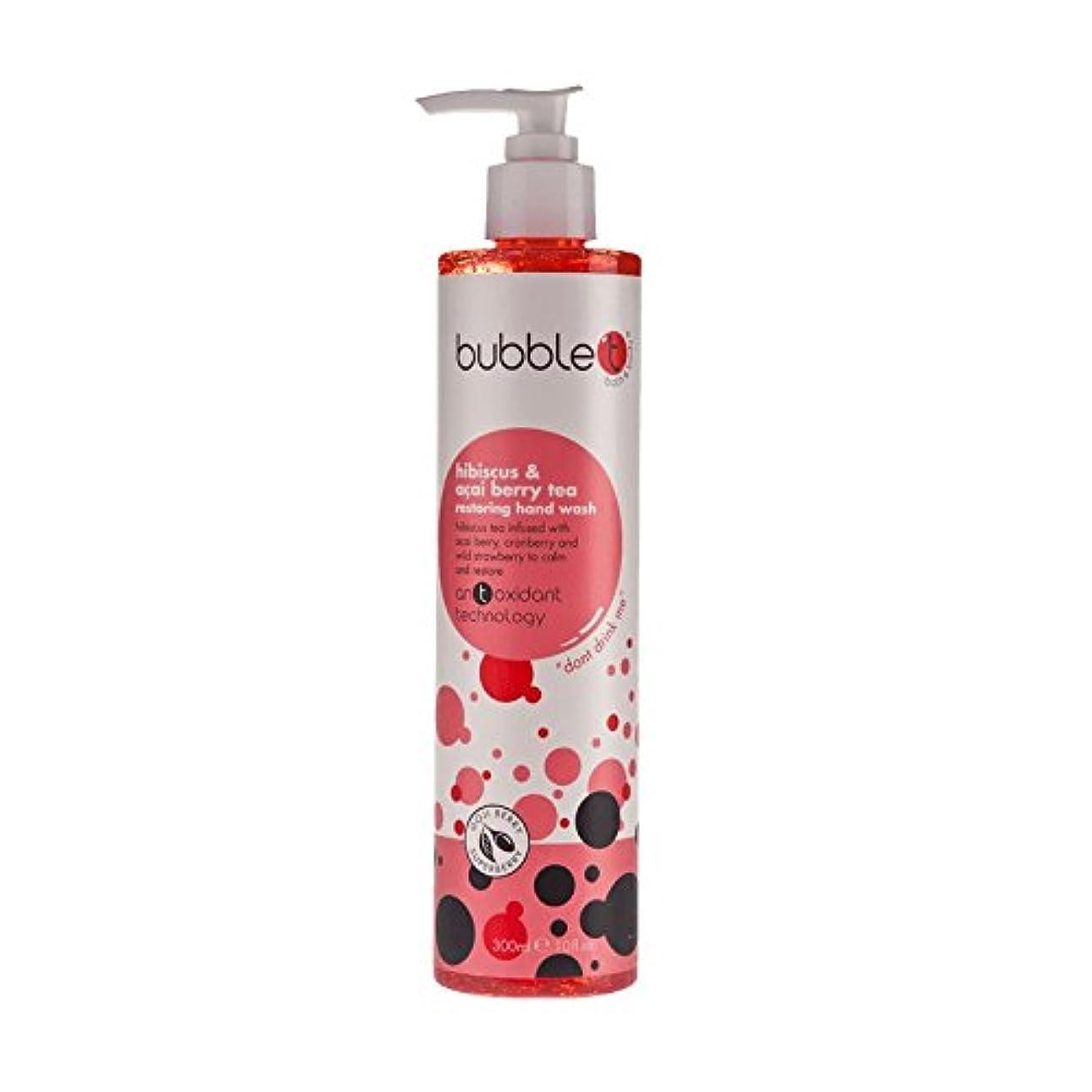 Bubble T Restoring Hand Wash Hisbiscus & Acai Berry Tea 300ml (Pack of 2) - バブルトン手洗いHisbiscus&アサイベリー茶300ミリリットル...