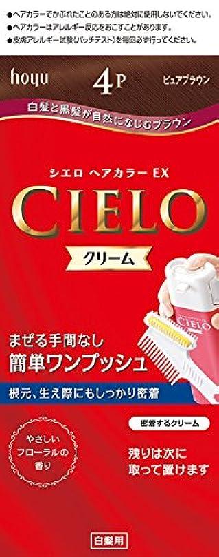 ホーユー シエロ ヘアカラーEX クリーム4P (ピュアブラウン) 1剤40g+2剤40g+手袋+ブラシ付