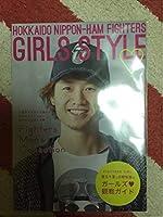 北海道日本ハムファイターズ GIRLS STYLE 3冊 西川 谷口 上沢
