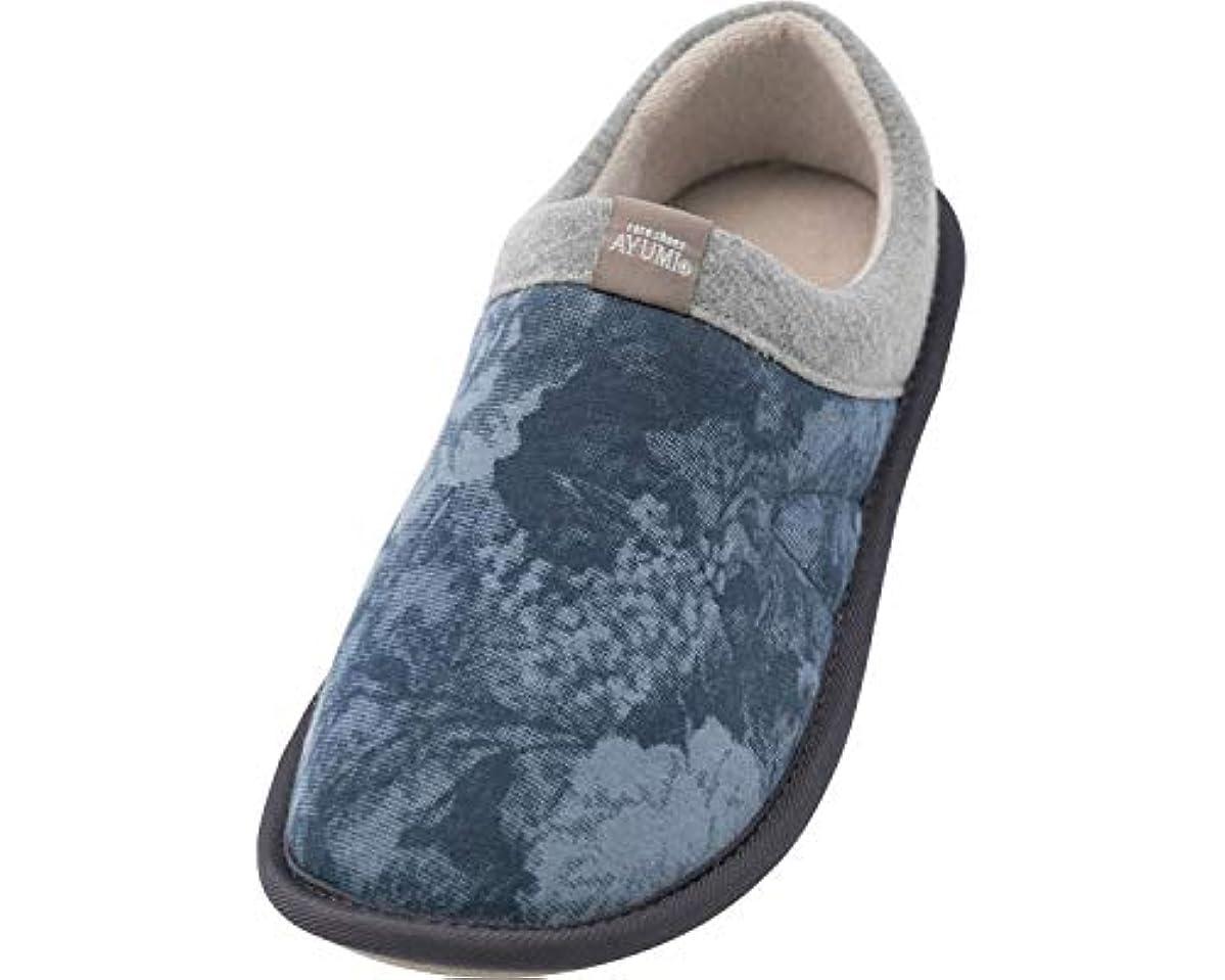 ストッキング不測の事態スイSUTTO FIT(スットフィット) 2246 L ナイトブルー 両足 (徳武産業)