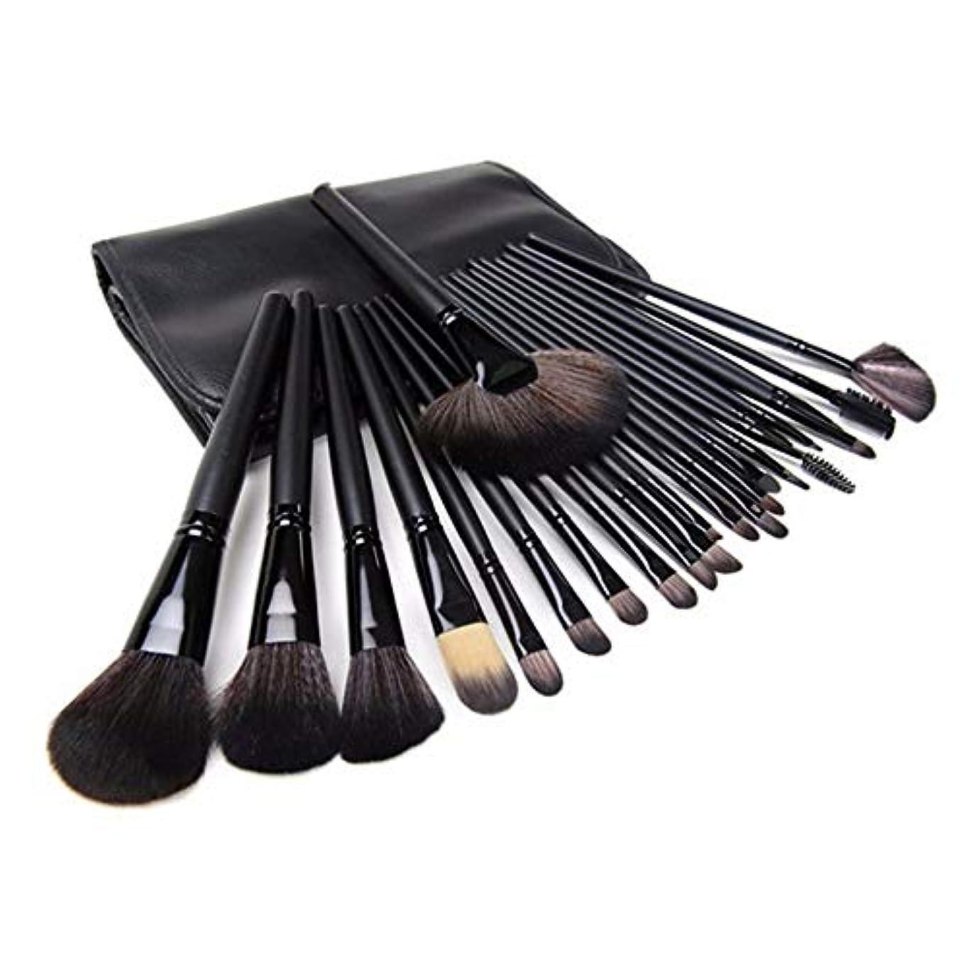 火山学アクティビティ賢いMakeup brushes メイクアップバッグ、24ピースメイクアップブラシ完熟セミシンセティックファンデーションブラッシュコンシーラーアイシャドウリップバーム、メイクアップブラシセット suits (Color : Black)