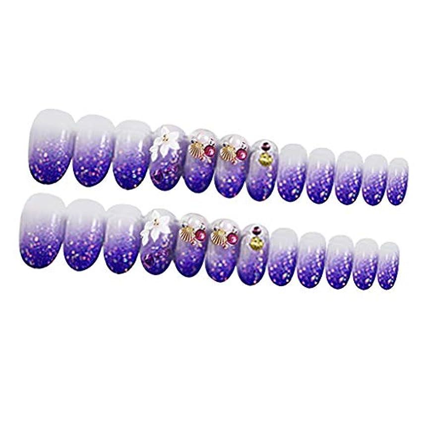 つば口チャームネイルチップ ネイルヒント ネイルデコレーション 12サイズ 24個セット 2色オプション - 紫の