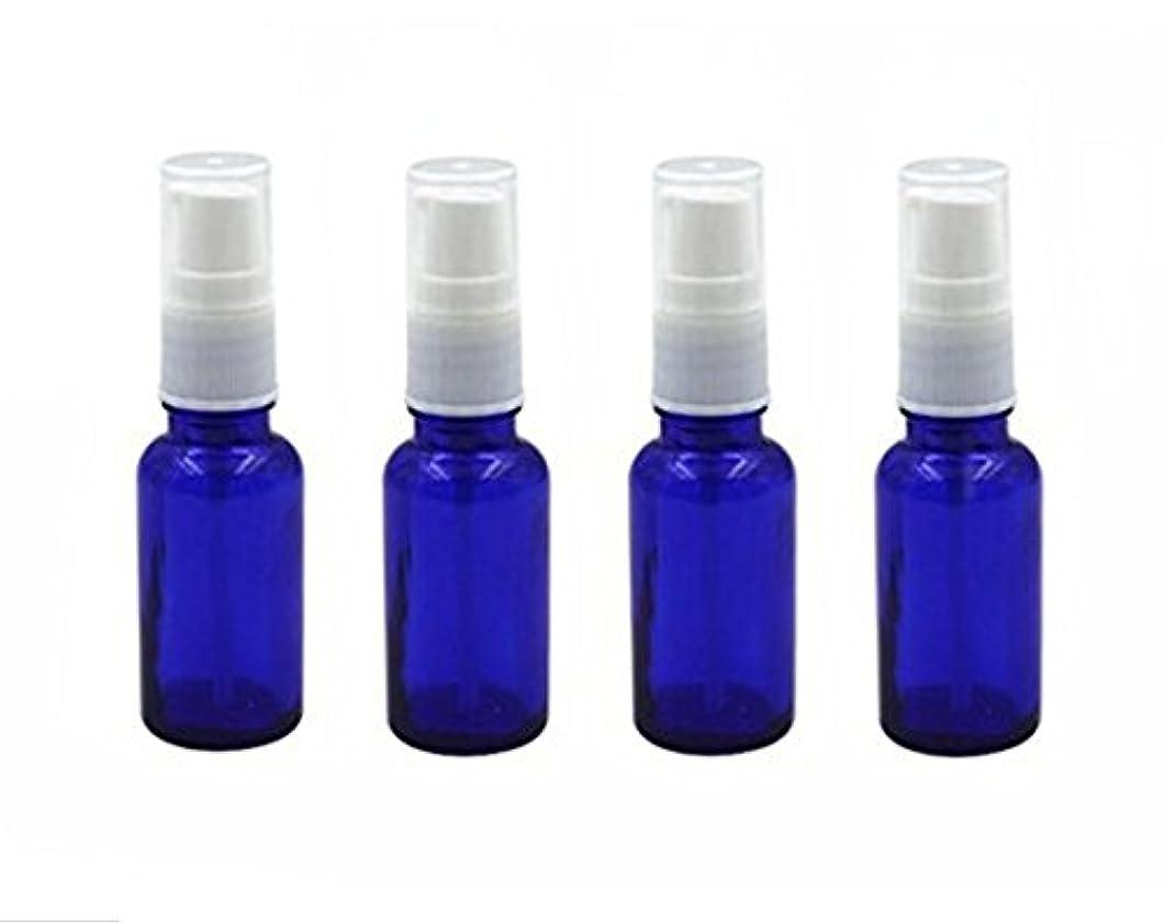 暗記する知覚する冒険4個10 ml / 20ml再利用可能な空ガラスポンプボトル/ホワイトプラスチックキャップ付き容器 – エッセンシャルオイルの化粧品メーキャップディスペンサーシャンプーサンプルボトル押し (20 ML, ブルー)