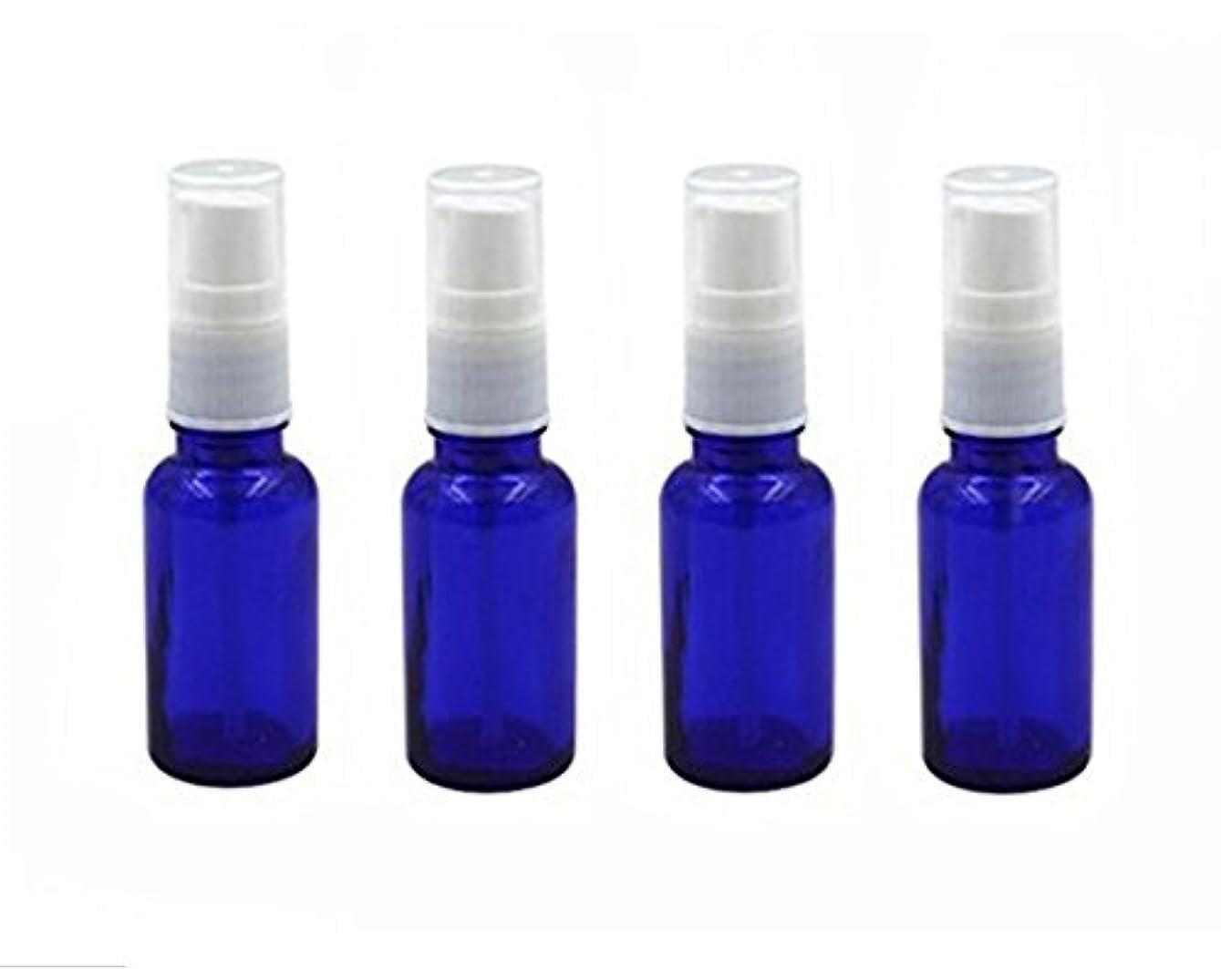 広々差別的ディスク4個10 ml / 20ml再利用可能な空ガラスポンプボトル/ホワイトプラスチックキャップ付き容器 – エッセンシャルオイルの化粧品メーキャップディスペンサーシャンプーサンプルボトル押し (20 ML, ブルー)