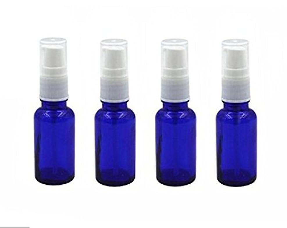 テーマ交差点到着する4個10 ml / 20ml再利用可能な空ガラスポンプボトル/ホワイトプラスチックキャップ付き容器 – エッセンシャルオイルの化粧品メーキャップディスペンサーシャンプーサンプルボトル押し (20 ML, ブルー)