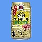タカラ 焼酎ハイボール 黄金柑割り350mlケース(24本入り) ≪限定生産≫