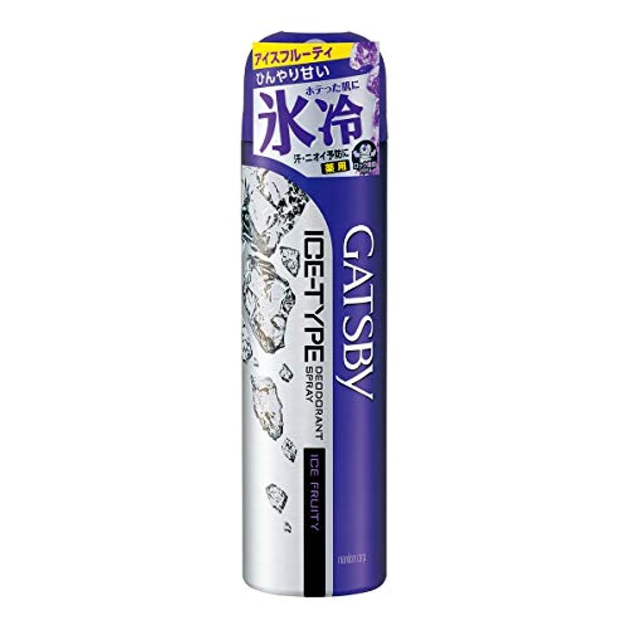 デッキ蚊パテギャツビー アイスデオドラントスプレー アイスフルーティ 135g (医薬部外品)